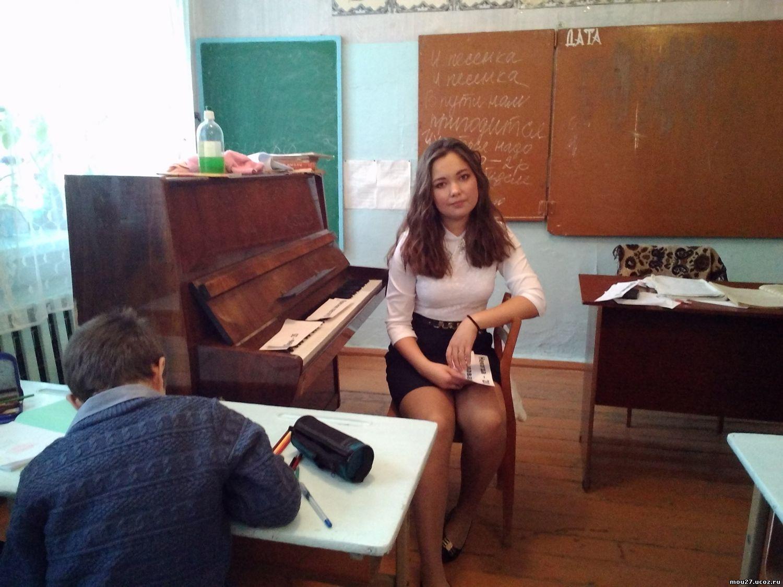 Училки которых бы я трахнул, Порно Учитель -видео. Смотреть порно онлайн! 6 фотография